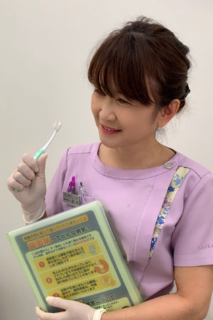 歯科衛生士 田中