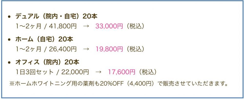 D932D2AE-2FD6-4CBC-98D9-4A32EACFA8D7